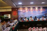 2014•湖南花垣苗族赶秋节暨苗绣展示会盛况 周永红 摄影