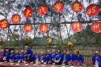 靖州苗族大戊节定格—周永红 摄影