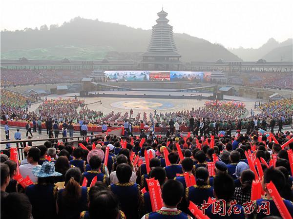 通道侗族自治县成立60周年庆典掠影—龙光银 摄影
